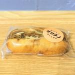 パン&コーヒー サンチノ - 押忍 焼きそばパン