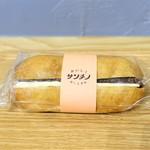 パン&コーヒー サンチノ - 嗚呼 あんバターパン