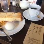 加藤珈琲店  - モーニング A