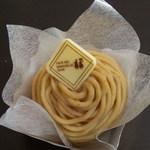 タルトタタン パルクアベニューカワトク店 - 和栗のモンブラン