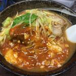 味噌麻婆麺