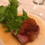 ウェスティンホテル大阪 - オリーブ牛 鉄板焼き ちり酢おろし 山葵菜