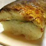 若狭小浜 丸海 - 美味しそう…!