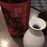 麦酒庵 -