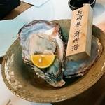 薬zen拓 - 生牡蠣