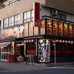 駅西ホルモン - 名古屋駅西口から徒歩1分です