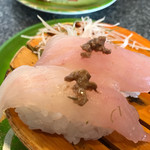 魚磯 - カワハギ
