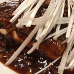 神田餃子屋 - 肉味噌豆腐