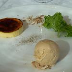 箱根ハイランドホテル ラ・フォーレ - クレームブリュレと醤油のアイスクリーム
