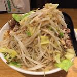 麺や 久二郎 - 野菜は食べきれる量で注文しましょうと書いてあります。