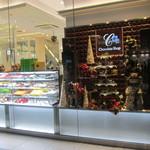 博多の石畳 - JR博多駅シティアミュプラザにある店舗