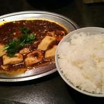 まんまる食堂 - まんまる式麻婆豆腐(880円) と 白ご飯(200円)
