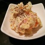 まんまる食堂 - 手作りポテトサラダ(380円)