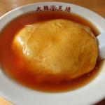 大阪王将 - 料理写真:ふわとろ天津飯