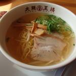 大阪王将 - うま塩ラーメン(小)
