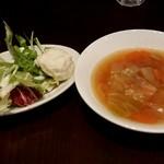 ディアボロ バンビーナ ドゥエ - ランチ スープとサラダ