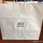 コルネ専門店 コルネルコ - 可愛い袋