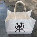 鈴懸 - センスあふれる独特のデザインが強烈な商品袋
