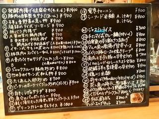 パッポンキッチン - 料理メニューは全て1000円以下