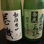 治郎長 - 日本酒、2種。