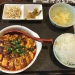 61839595 - ランチ 麻婆豆腐