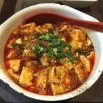 61839616 - 麻婆豆腐