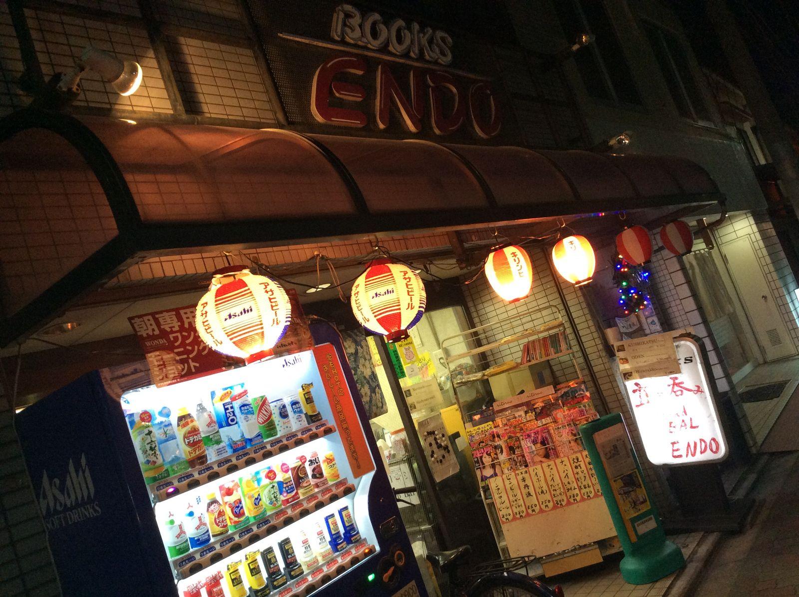 立ち飲み ENDO