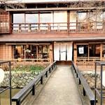 61846972 - 『PASS THE BATON 京都祇園店』さん、お茶とお酒『たすき』さんの店舗外観と入口の橋~♪(^o^)丿