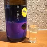 吟醸マグロ - 鷹の夢 むーんれいかー 純米酒