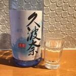 吟醸マグロ - 久波奈 特別純米酒