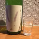 吟醸マグロ - 小左衛門 悪うさぎ 極うすにごり 特別純米酒