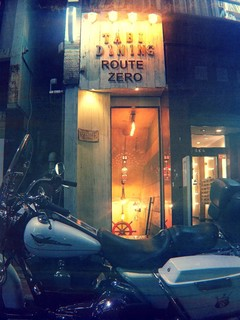 旅×DINING ROUTE ZERO - 店前