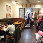 味噌麺処 伝蔵 渋谷センター街店 - 店内