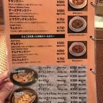 ヒマラヤン - 【2016年12月】メニュー:一品料理。