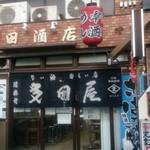 多田屋 - のれん