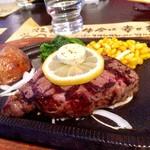 ステーキバンバン牛舎 - 料理写真: