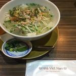 61852860 - たっぷり魚介と野菜のあっさりフォー                       2017/01/9訪問