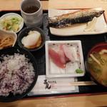三是 - 焼魚定食 ¥800-