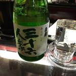 久村の酒場 - 三十六人衆純米吟醸あらばしり