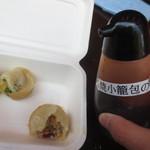 ユンユン - 小籠包のタレ