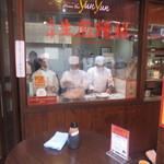 ユンユン - 厨房