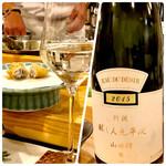 天ぷら料理 さくら - ワイングラスで飲む日本酒