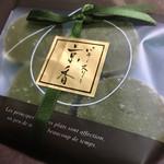 パティスリー 京香 - サブレ お濃い抹茶