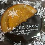 パティスリー 京香 - ショコラオレンジ