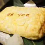 蕎麦 きくち - ダシマキ