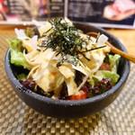 61859203 - 豆腐と大根のサラダ 480円