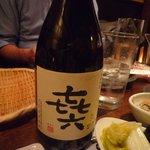 真希 - 芋焼酎の『き六』(720mlで3801円)☆