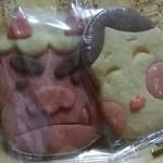 蜂の家 - 料理写真:節分クッキー