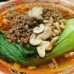 担担麺 Japanese Original Tang-Tang - 黄金の鰹出汁・大蒜のせ 850円