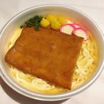 スイーツパラダイス ケーキショップ - 赤いきつねケーキ(1280円)